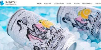 Aitana - Samurai Chu-Hi | Tienda Online desarrollada por Aitana Multimedia